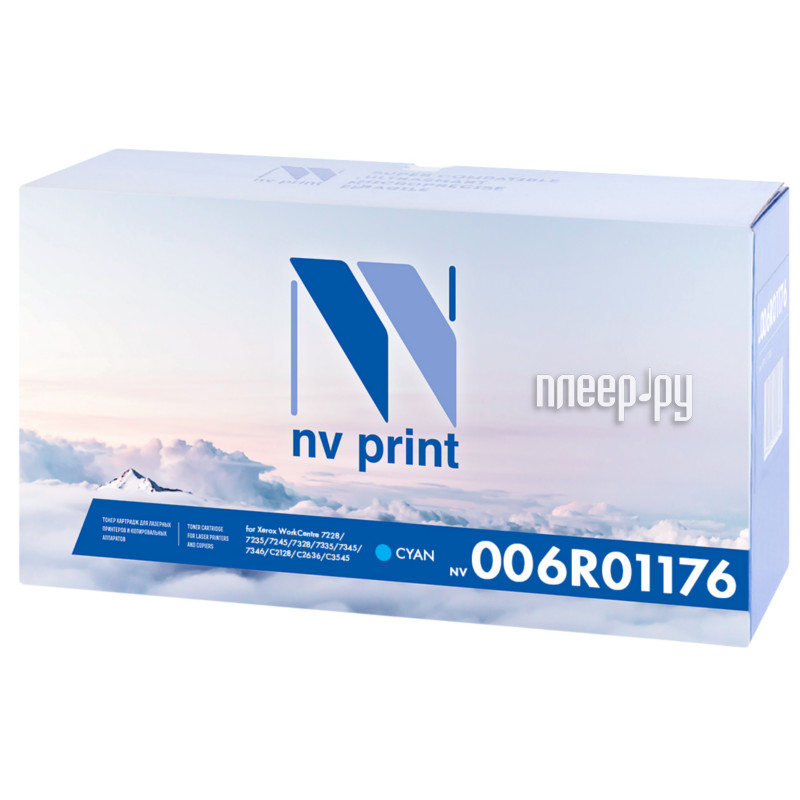 Картридж NV Print 006R01176 Cyan для Xerox WorkCentre 7228/7235/7245/7328/7335/7345/7346/С2128/С2636/С3545