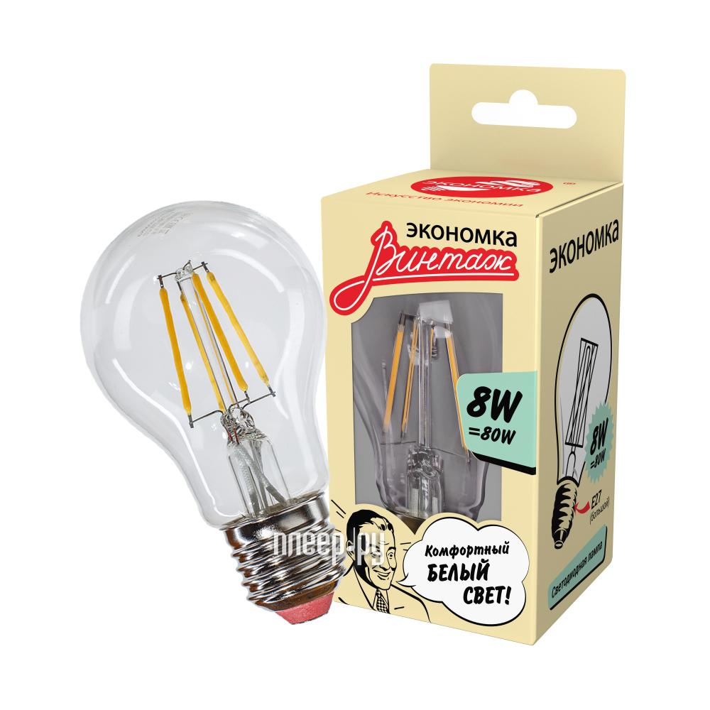 Лампочка Экономка A60 8W E27 160-260V 860Lm 4500K EcoLEDFL8WA60E2745