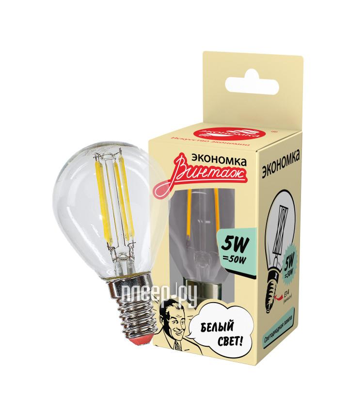 Лампочка Экономка Шарик 5W E14 160-260V 450Lm 4500K EcoLEDFL5WGL45E1445