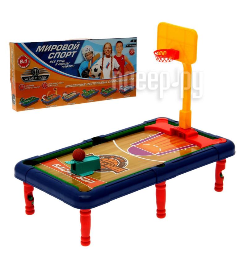 Настольная игра Забияка Мировой спорт 474176
