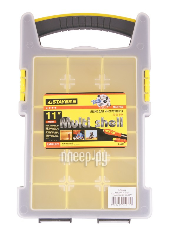 Ящик для инструментов Stayer Multyshel 2-38031