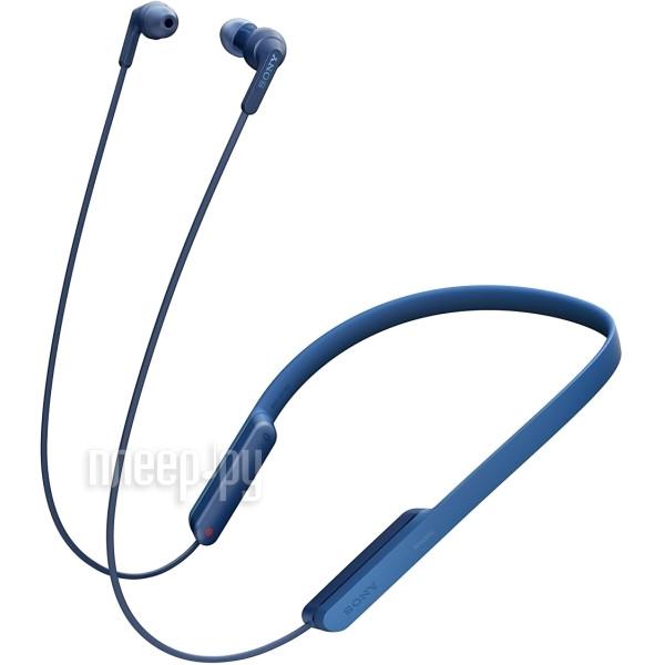 Гарнитура Sony MDR-XB70BT Blue