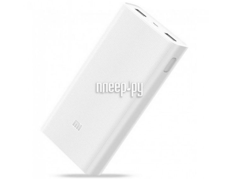 Xiaomi Mi Power Bank 2 PLM05ZM 20000mAh White