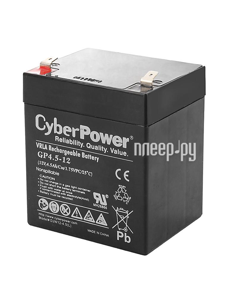 Аккумулятор для ИБП CyberPower GP 4.5-12 12V 4.5Ah