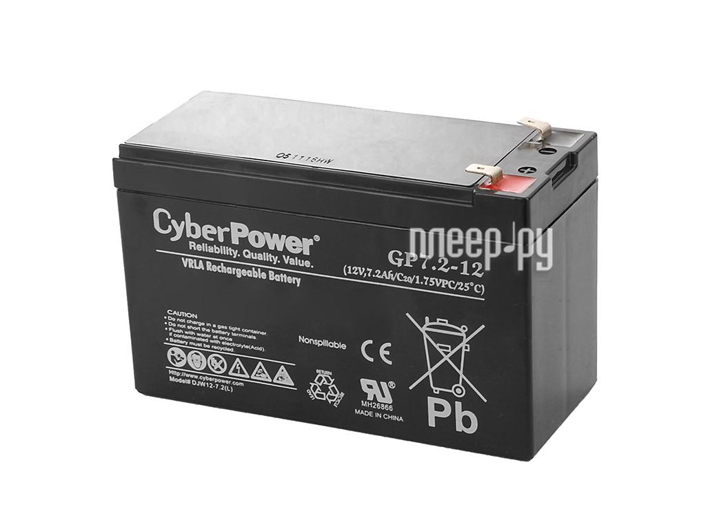 Аккумулятор для ИБП CyberPower GP 7.2-12 12V 7.2Ah