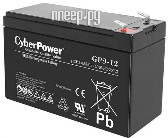 Аккумулятор для ИБП CyberPower GP 9-12 12V 9Ah