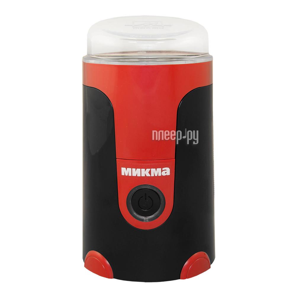 Кофемолка МИКМА ИП 33 Black-Red
