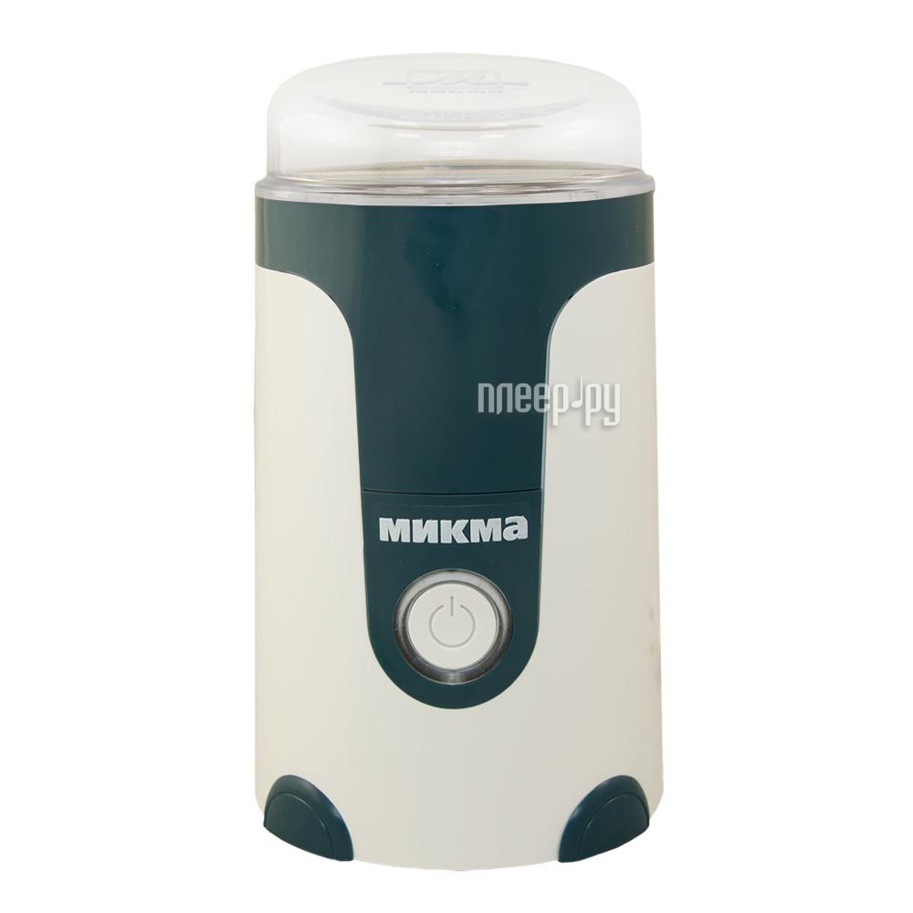 Кофемолка МИКМА ИП 33 White-Moray