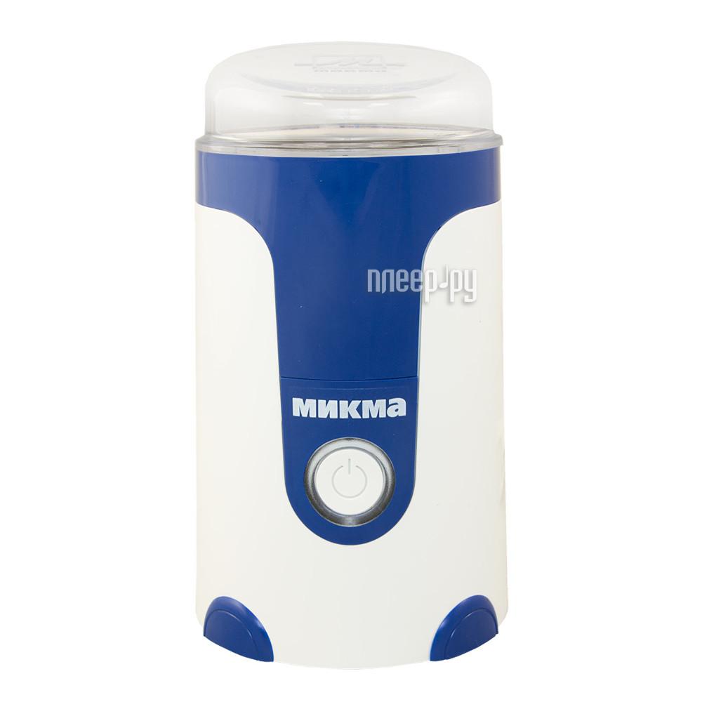 Кофемолка МИКМА ИП 33 White-Blue