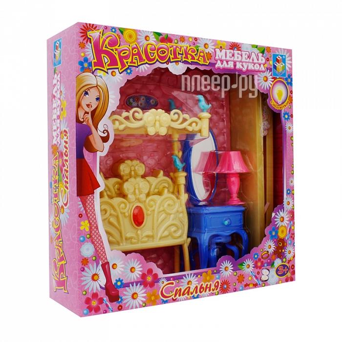 Игра 1Toy Красотка набор мебели для кукол, спальня 31x9.5x31cm Т54509