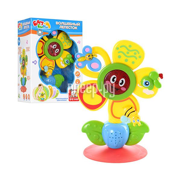 Игрушка S+S toys BAMBINI Лепесток СС76756
