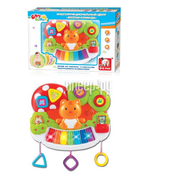 Игрушка S+S toys BAMBINI Музыкальное пианино, Котик СС76753