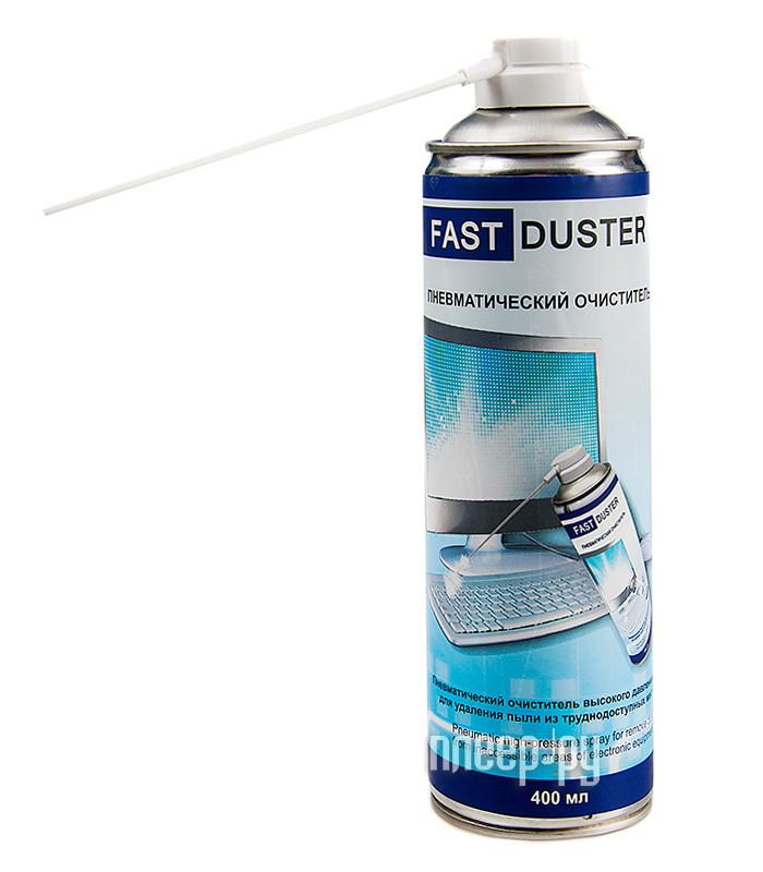 Аксессуар Fast Duster 400ml