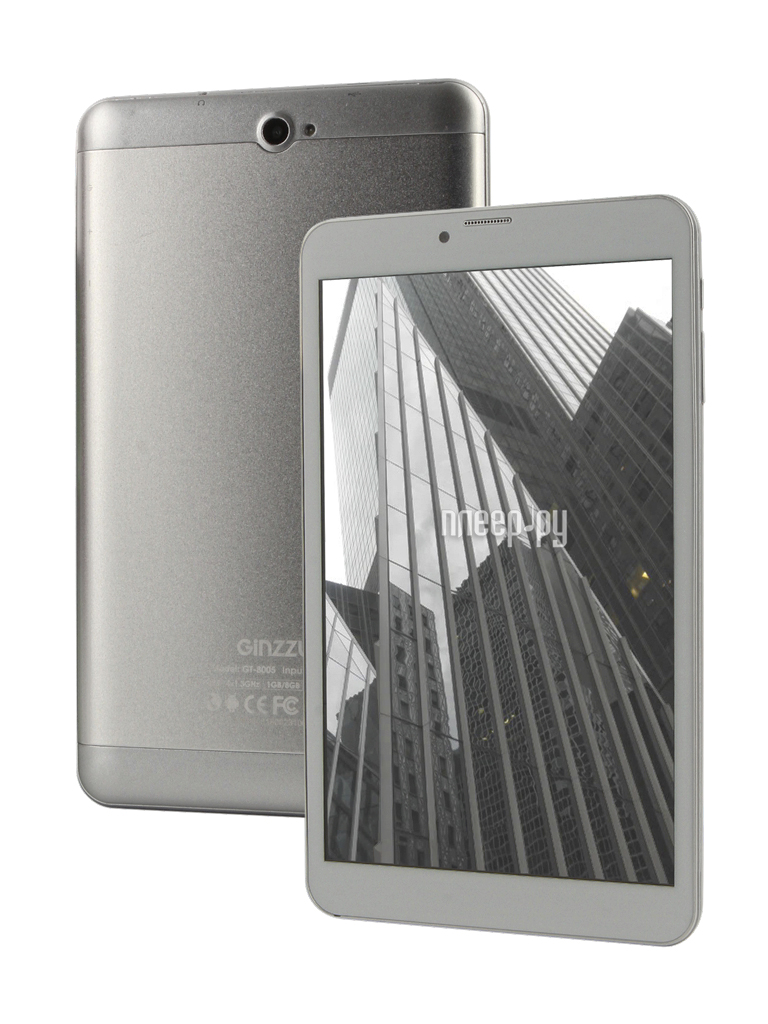 Планшет Ginzzu GT-8005 Silver (Spreadtrum SC7731 1.3 GHz / 1024Mb / 8Gb / GPS / 3G / Wi-Fi / Bluetooth / Cam / 8.0 / 1280x800 / Android)