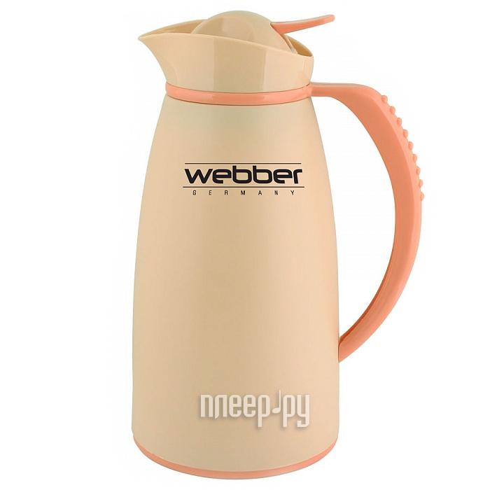 Термос Webber 1L 31004 / 5S Beige