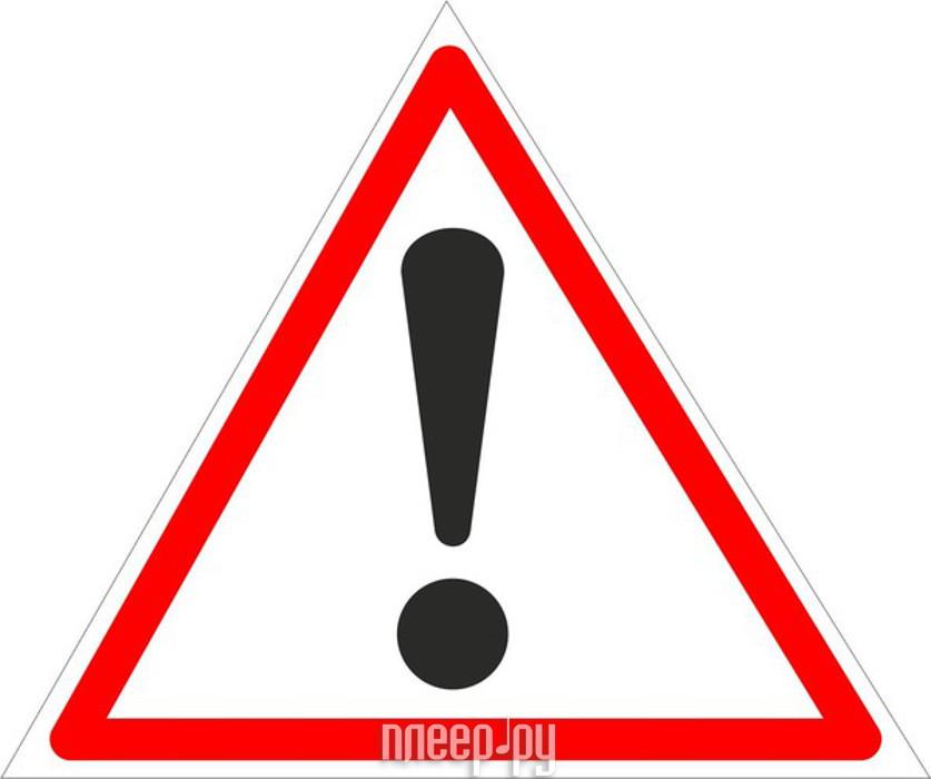 Наклейка на авто Знак ! Неопытный водитель 17х19см - треугольная внутренняя 00262