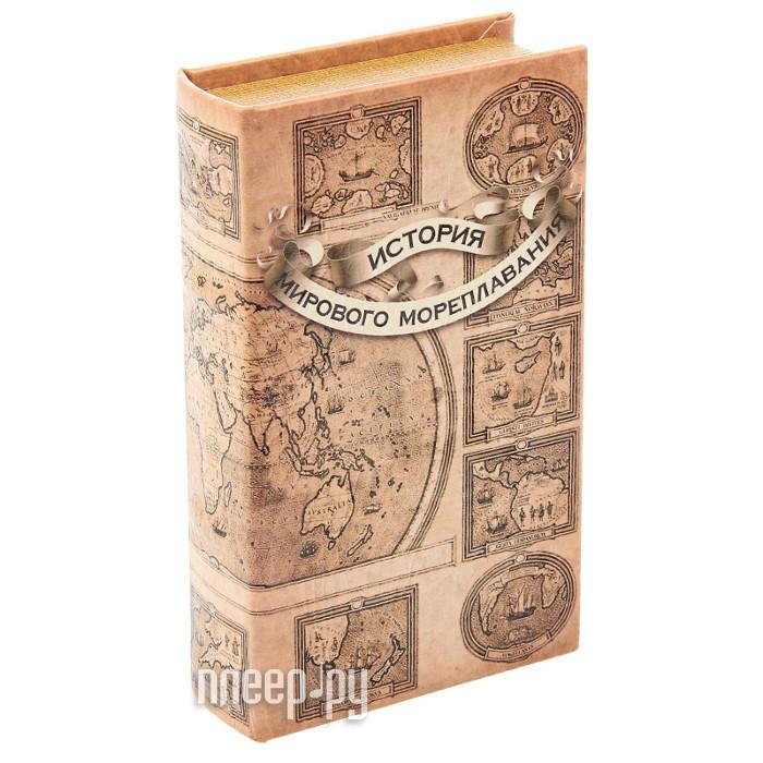 Шкатулка СИМА-ЛЕНД Сейф-шкатулка История мирового мореплавания 1202434