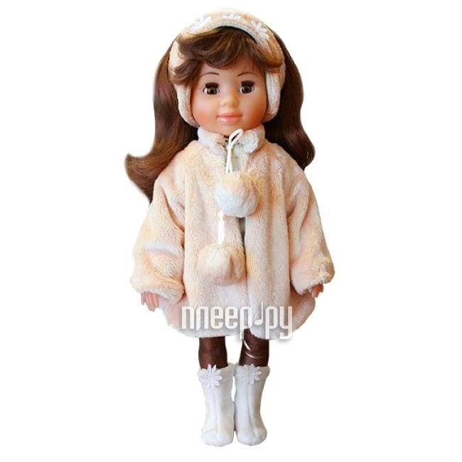 Кукла Пластмастер Римма 10059