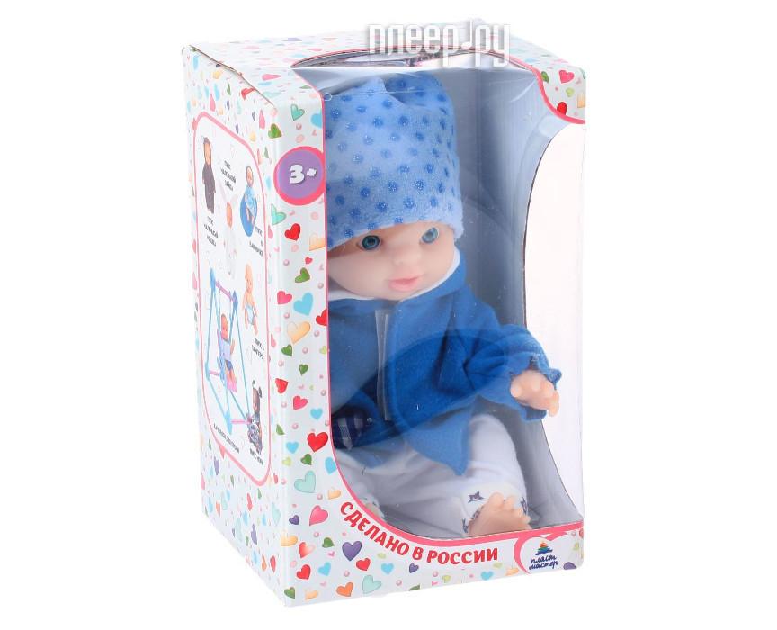 Кукла Пластмастер Пупс Марк 10210 за 425 рублей
