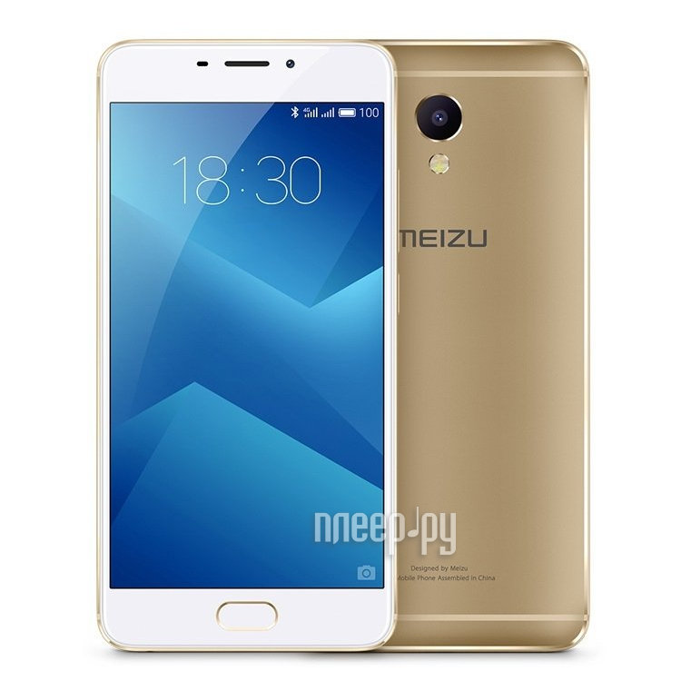 Сотовый телефон Meizu M5 Note 16Gb Gold