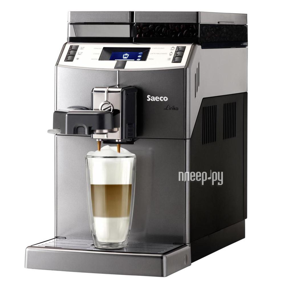 Кофемашина Saeco Lirika One Touch Cappuccino купить