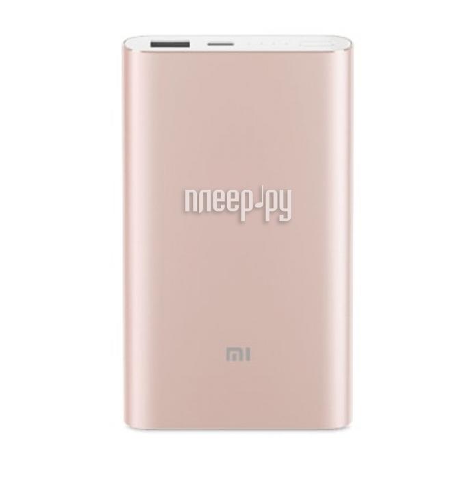 Xiaomi Mi Pro PLM03ZM 10000mAh Type-C Rose-Gold