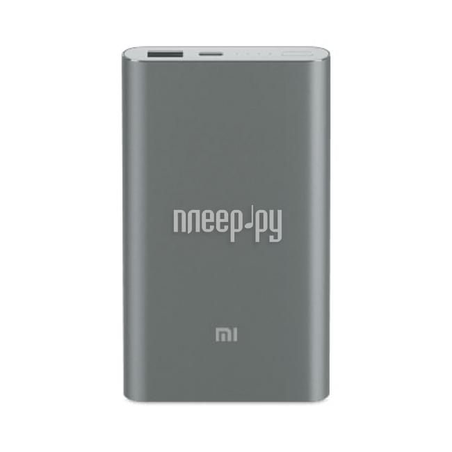 Xiaomi Mi Pro PLM03ZM 10000mAh Type-C Grey