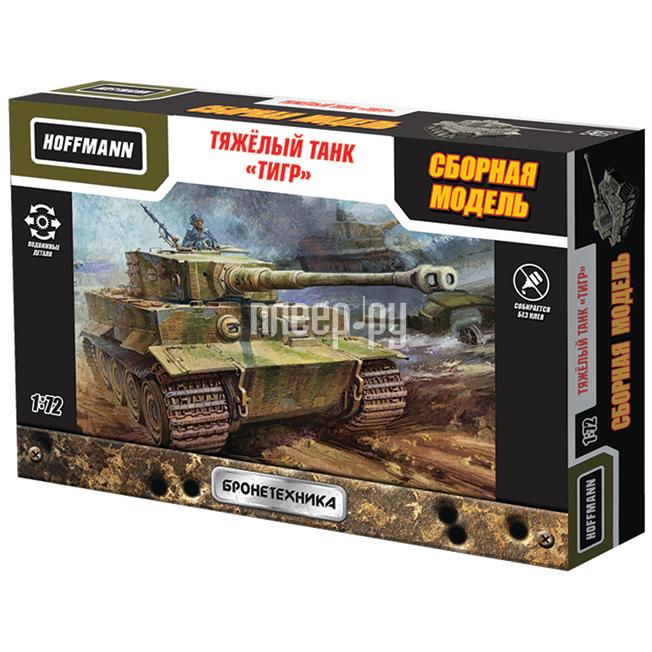 Сборная модель Hoffmann Танк Тигр