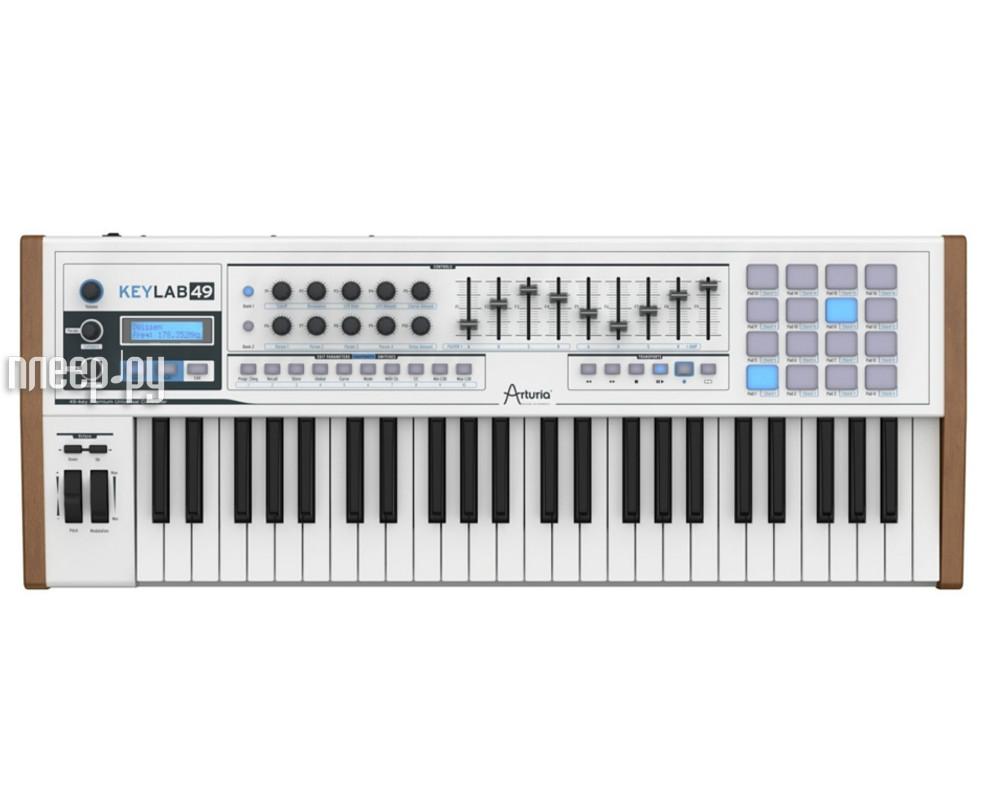 Midi-клавиатура Arturia KeyLab 49 White