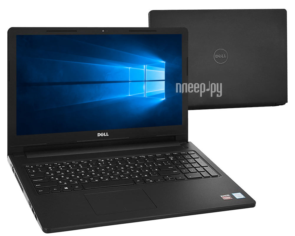 Ноутбук Dell Inspiron 3567 3567-7671 (Intel Core i5-7200U 2.5 GHz / 4096Mb / 500Gb / DVD-RW / AMD Radeon R5 M430 2048Mb / Wi-Fi / Cam / 15.6 / 1366x768 / Windows 10 64-bit) за 31989 рублей