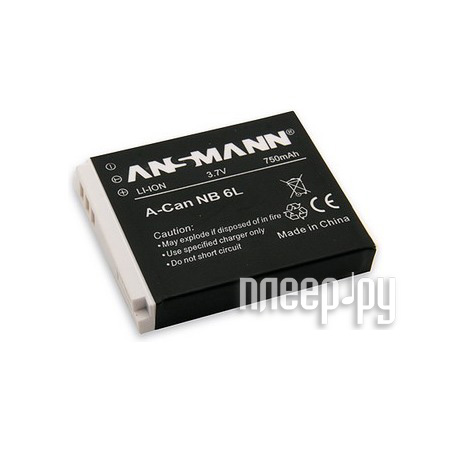 Аккумулятор Ansmann A-Can NB-6L 5044453 BL1  Pleer.ru  877.000