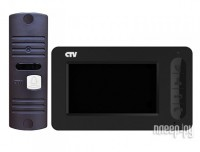 Комплект CTV CTV-DP400 B Black