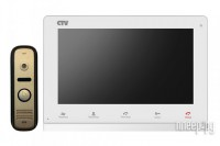 Комплект CTV CTV-DP3110 W White