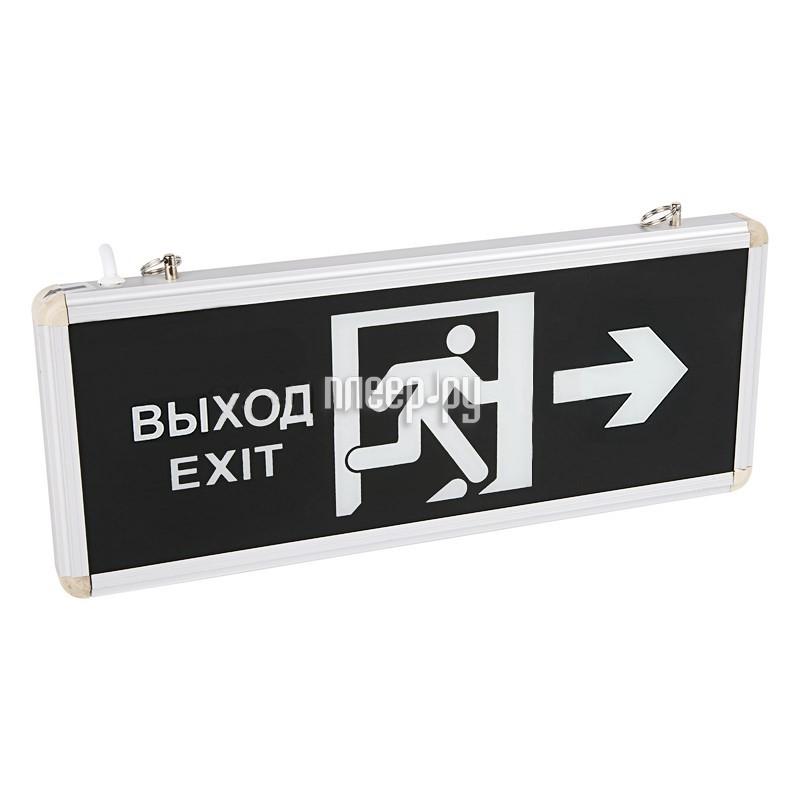 Светильник Rexant ВЫХОД EXIT В ДВЕРЬ ВПРАВО 74-0020