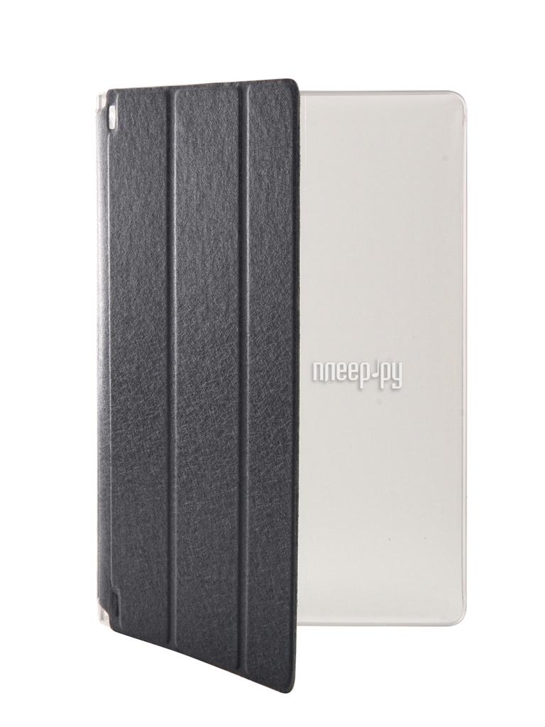 Аксессуар Чехол Lenovo Yoga Tablet 3 8.0 Cojess TransCover Blue