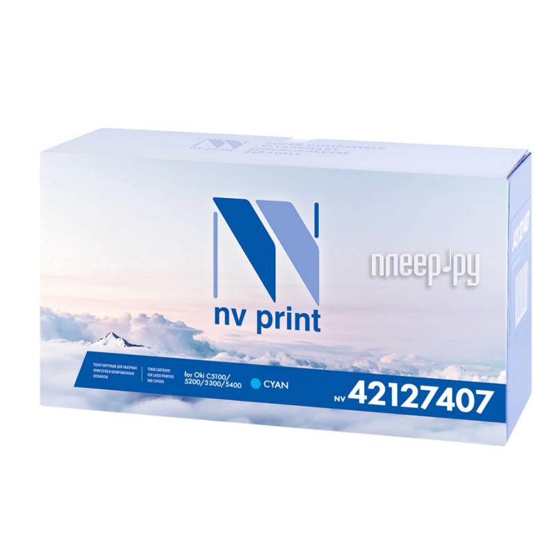 Картридж NV Print 42127407 Cyan для Oki C5100 / 5200 / 5300 / 5400 5000k