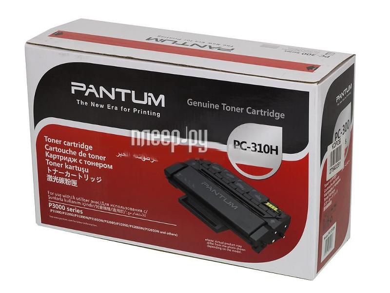 Картридж Pantum PC-310H Black для P3100/3105/3200/3205/3255/3500 6000стр