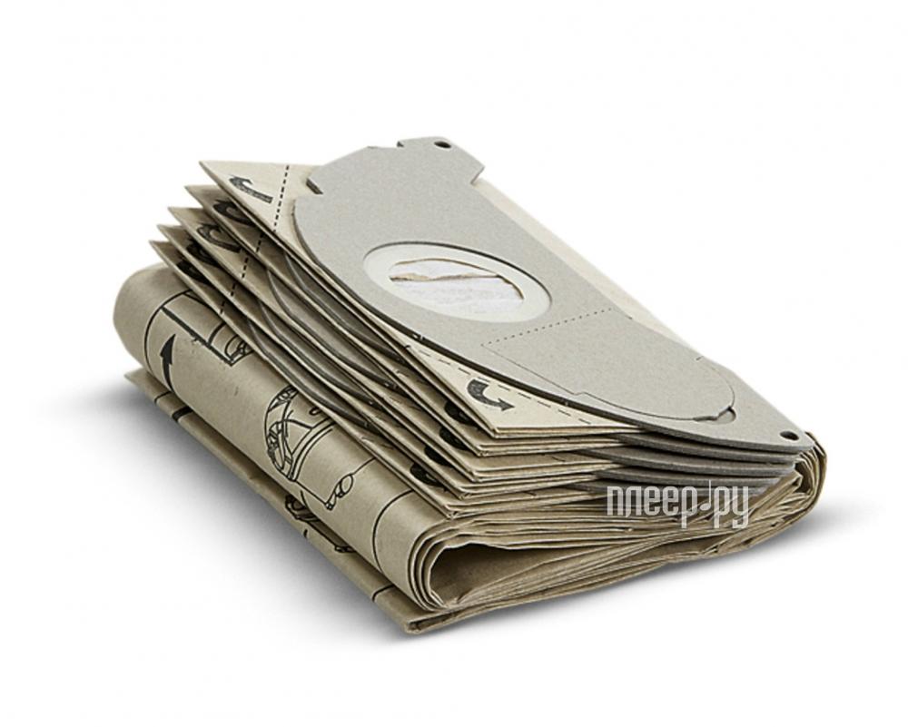Аксессуар Karcher 6.904-143 бумажные фильтр-мешки
