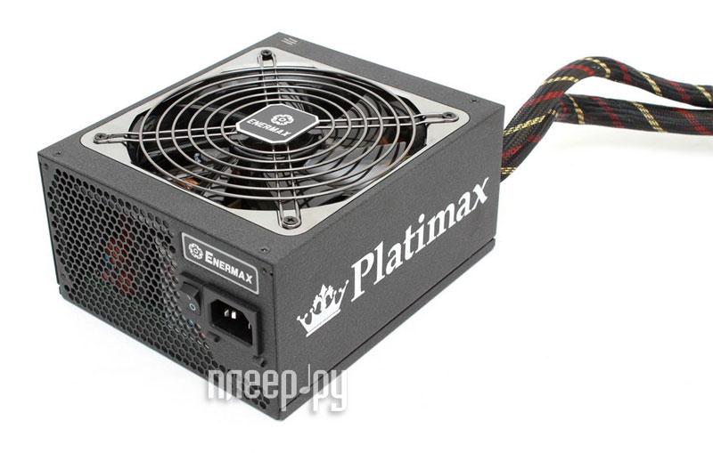 Блок питания Enermax Plaitmax 750W EPM750AWT