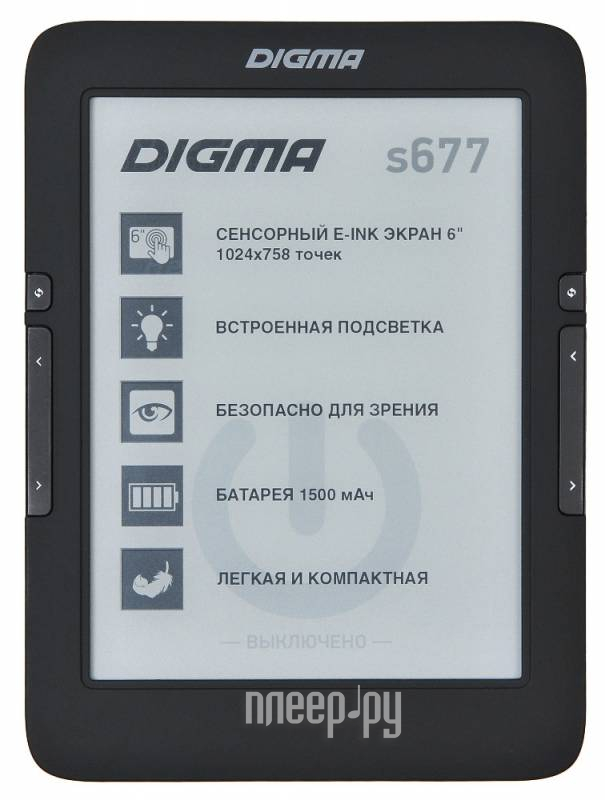 Электронная книга Digma S677 Black