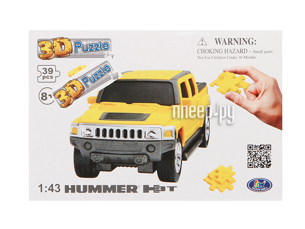 3D-пазл Happy Well Hummer H3T 3D Puzzle Non Assemble 57126