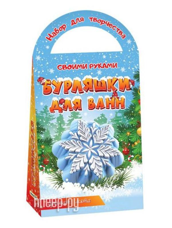 Набор Аромафабрика Бомбочки для ванны Снежинка С0728