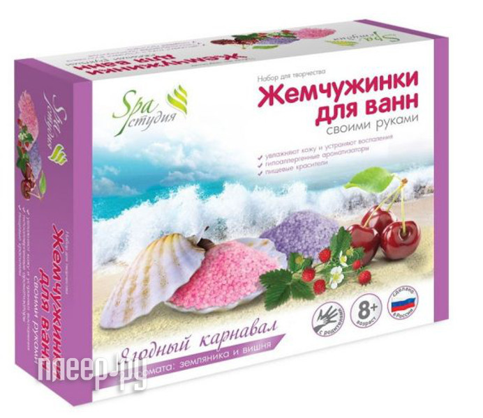 Набор Аромафабрика Жемчужинки для ванн Ягодный Карнавал С0811
