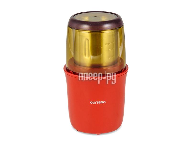 Кофемолка Oursson OG2075 / RD