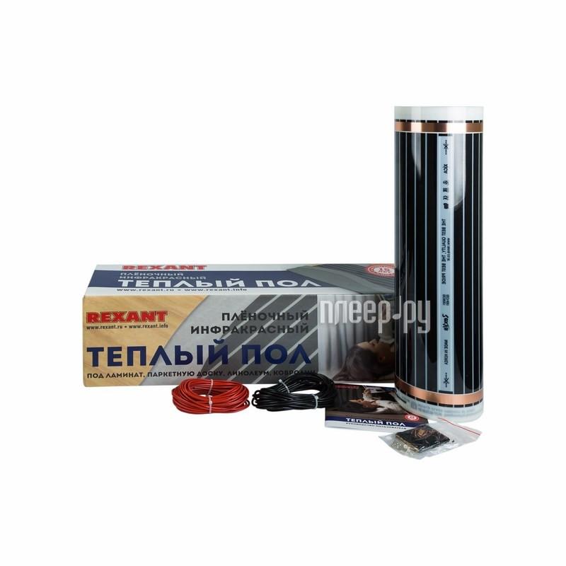 Теплый пол Rexant RXM-220-0.5-7 51-0510-4 за 4780 рублей