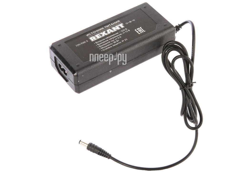 Аккумулятор Rexant 110-220V AC / 12V DC 3А 24W IP67 200-036-3