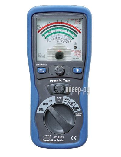Мультиметр CEM DT-5503