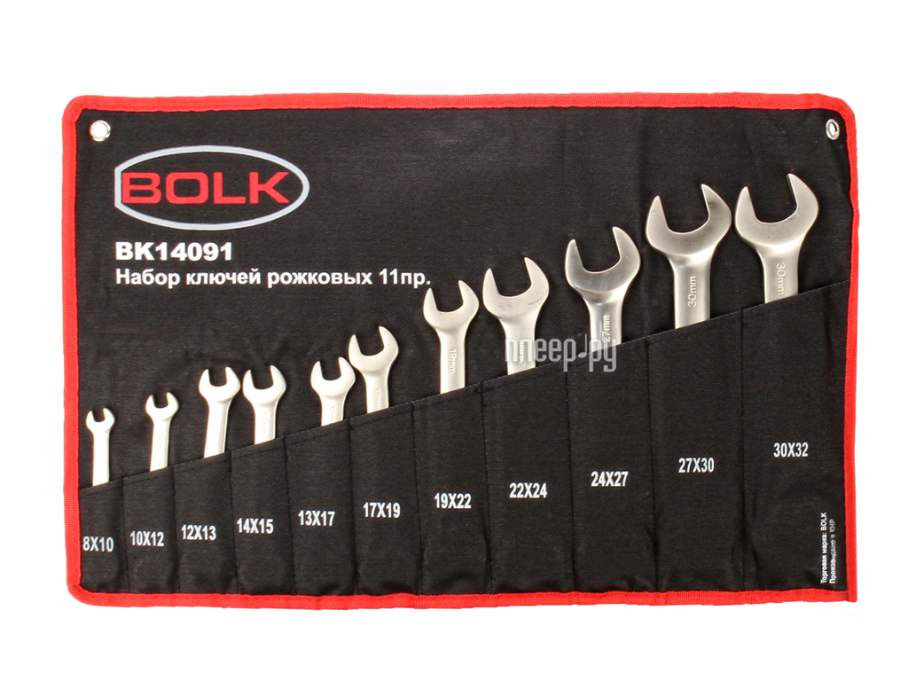 Набор инструмента BOLK BK14091