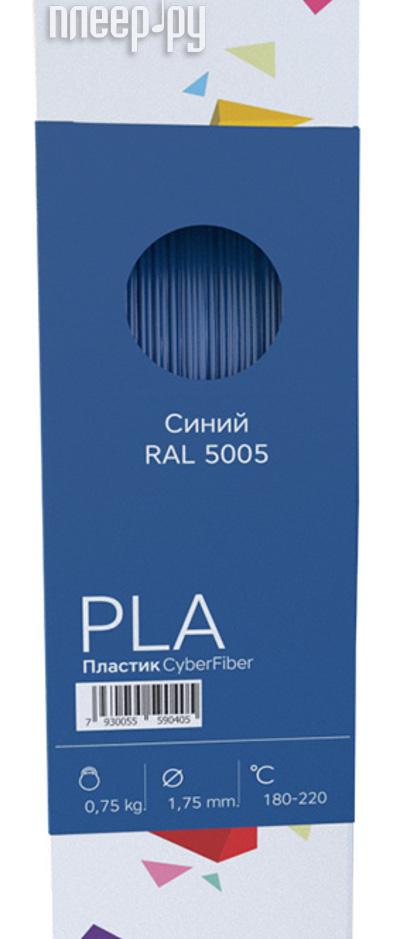 Аксессуар CyberFiber PLA-пластик 1.75mm Blue 750гр за 1263 рублей