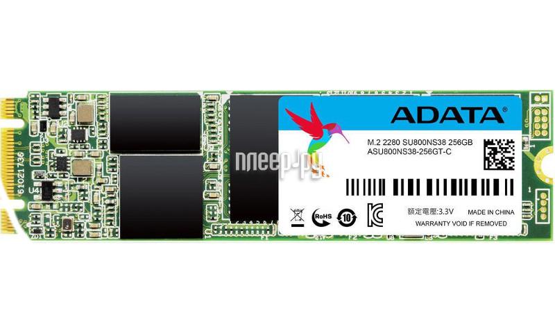 Жесткий диск 256Gb - A-Data